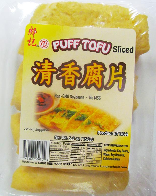 puff-tofu-05